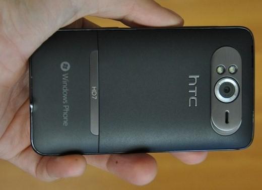 HTC hd7 задняя панель