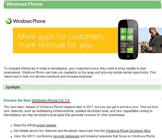 Windows Phone 7.5 Mango в разработке