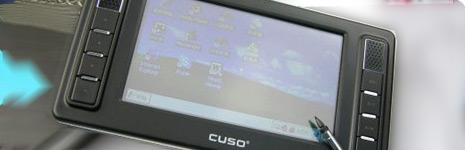 cuso-pc-s600.jpg